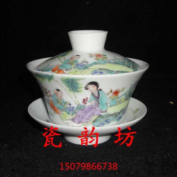 杯子 瓷器 工艺品 陶瓷